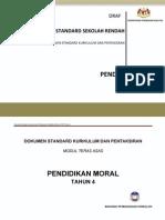 DSKP Pendidikan Moral Tahun 4 (2014)