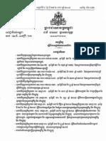 transfer credit.pdf