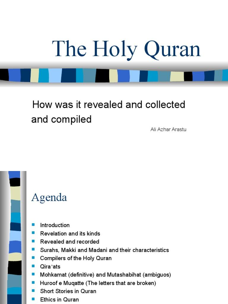 The Holy Quran   Surah   Quran