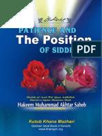 Patience and the Position of Siddiqeen by Shaikh Ul Arab Wal Ajam Arifbillah Hazrat e Aqdas Maulana Shah Hakeem Muhammad Akhtar Sahab Db