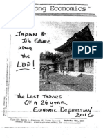Japan and Its Future After the LDP