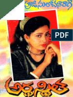 Yaddanapudi Sulochana Rani Ardhastitha