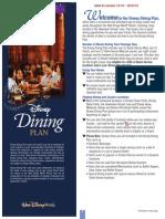 2014 Dining
