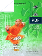 Shaolin Traditional Kungfu Series- Shaolin Secret Kanjia Road 1