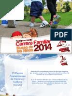 Carrera Museo de los Niños 2014