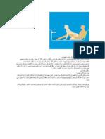 ارزیابی پتانسیل روانگرایی با استفاده از سرعت موج برشی در جنوب تهران