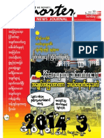 Reporter News Journal Issue - 53