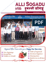 Hooballi Sogadu Jan-2014 Issue