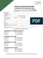 Risonaza Ed Eco Motori Monetti Iscrizione