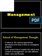 School of Management Thought