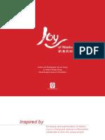 The Joy of Wushu