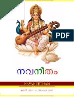 Navaneetham Sep 2009