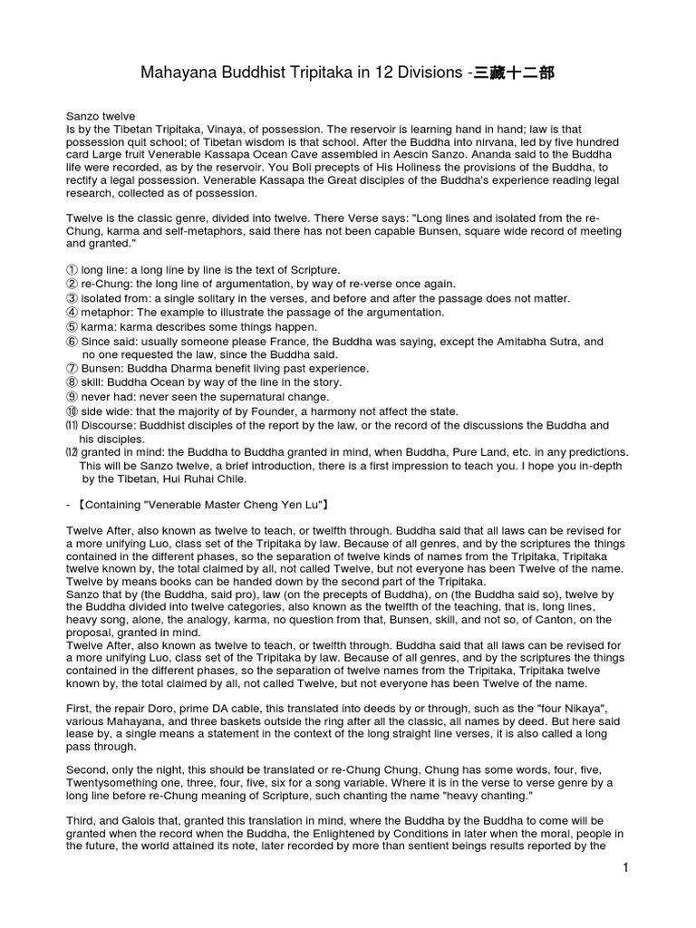 Mahayana Buddhist Tripitaka in 12 Divisions   Mahayana
