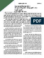 002 Yajurved Subodh Bhashya Hindi Part 1