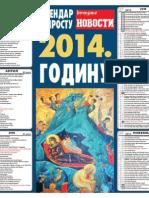 Crkveni pravoslavni kalendar 2014 - Večernje novosti