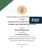 Final Thesis 7 1 2014 PDF