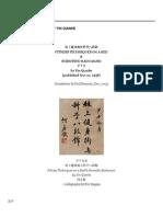 Yin Qianhe's Baduanjin Manual