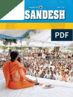 Yog Sandesh Eng Nov 2013