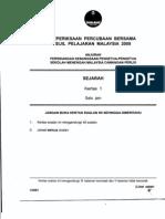 Soalan Percubaan Sejarah SPM 2009 - Perlis