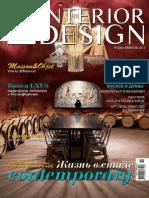 ID Interior Design 2013-02
