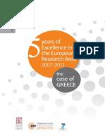 EKT ERC Greece Report Sep12
