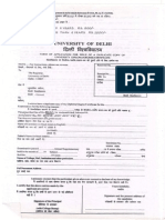 Duplicate Degree Request Form