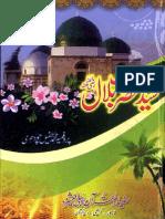 Syeduna Bilal by Professor M Tufail