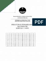 2012 Melaka Spm Trial MM12_A