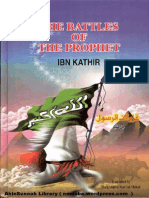 The Battles of the Prophet by Ibn Kathi r