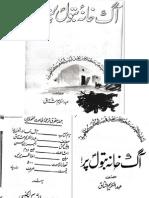 Aag Khanaey Batool Par(By Abdul Karim Mushtaq Shaheed).