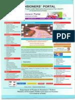 Portal Brochure
