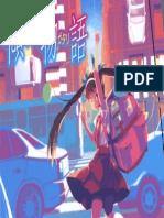 Kabukimonogatari [Up!Subs-Capítulo6]