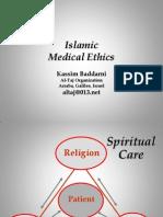 Islamic Medical