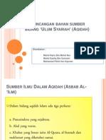 Perbincangan bahan sumber bidang 'Ulum Syariah'
