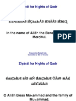 Ziyarat for the Nights of Qadr