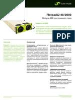 Flatpack2 Rectifier 48 2kw