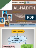 Ulum Al Hadith
