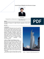 Trends in the Structural Design of High-Rise Steel Structures in Japan
