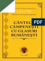 Cantece campeneste cu glasuri rumanesti