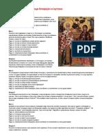 Akatist-Svetom-Kiprijanu-i-Justini-Sveti-Sveštenomučenik-Kiprijan-i-Sveta-Justina