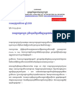 Media Release Royal Embassy of Cambodia 5 February 2009f Khmer