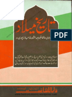 Tareekh E Milad by Hakeem Abdush Shakoor Mirza Puri