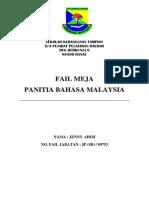 Fail Meja Ketua Panitia Bahasa Melayu