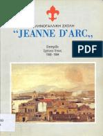 Ecole Jeanne D'Arc Souvenir 1993-1994