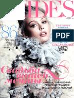 Brides Magazine(Russia)