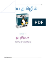 Learn GNU Linux in Tamil - Part 1