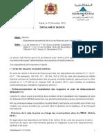 Note circulaire n_5423 relative aux dispositions douanières de LF 2014