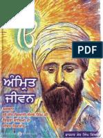 Jivan---Sant Baba Sundar Singh Ji Khalsa Bhinranwale