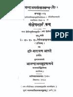 ASS 083 Samkshepa Sariraka With Subodhini Prakasika Tikas Part 2 - Ranganathsastri Vaidya 1918