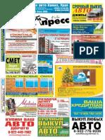 gaseta1.pdf